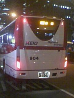 京王電鉄バスのエアロエース_e0013178_1154852.jpg