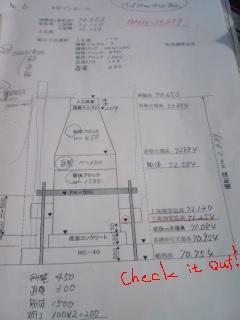 f0016179_213279.jpg