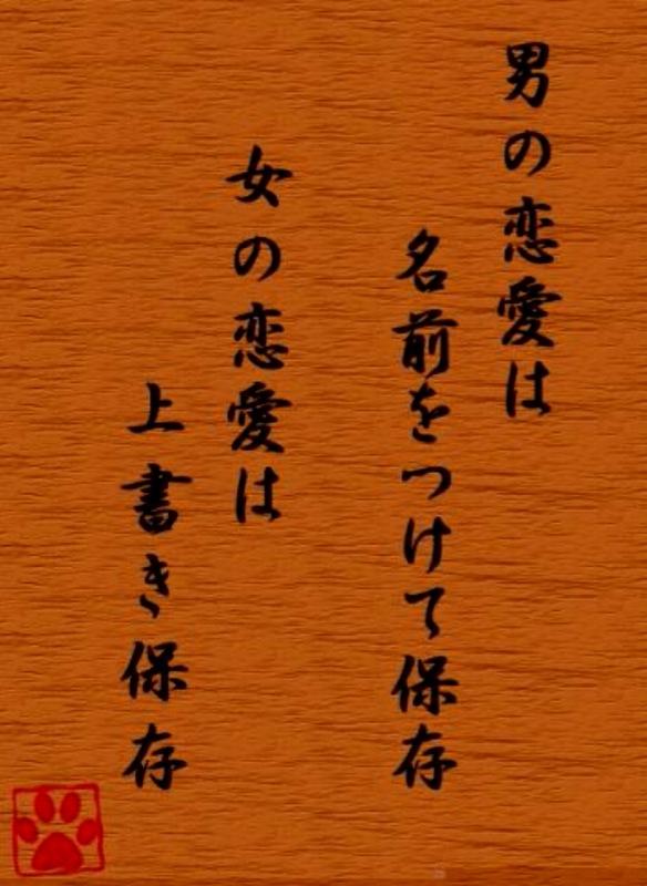 c0036981_8471632.jpg