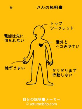 b0121884_8395063.jpg