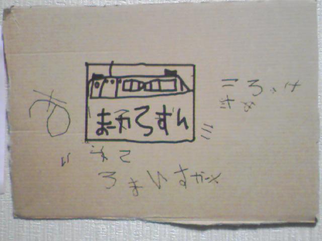 b0005789_194036.jpg