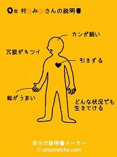 b0097689_38278.jpg