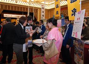 大阪で温泉PR_b0145296_026288.jpg