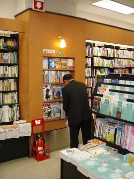 今日は月刊誌の発売日・・・お気に入りの本屋さん_b0074601_21484083.jpg