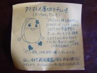 b0135601_215767.jpg
