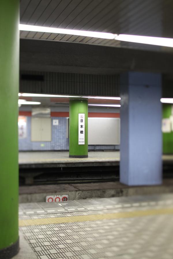 日本橋_c0128108_1203780.jpg