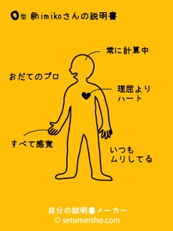 c0004211_16325168.jpg