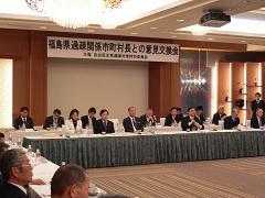 自民党過疎対策意見交換会_d0003224_11593836.jpg