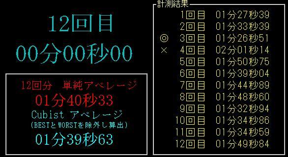 f0056930_18382674.jpg