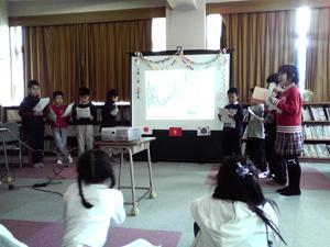 真陽小学校でのコリアン・ベトナムフェスティバル #334_e0068533_1354910.jpg