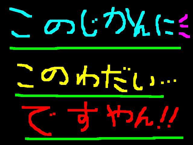 f0056935_20161635.jpg