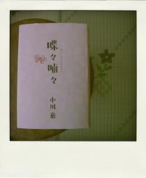 f0146742_14393984.jpg