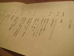 【写真多数】雪景色と望楼NOGUCHI登別_f0077051_353184.jpg