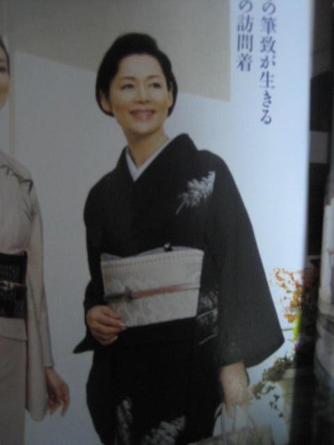 美しいキモノ・今夜の日本アカデミー賞の帯。_f0181251_1653888.jpg