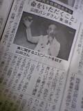 上毛新聞へ_b0096957_2302141.jpg