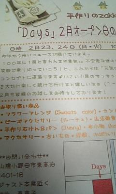 d0144861_1774675.jpg