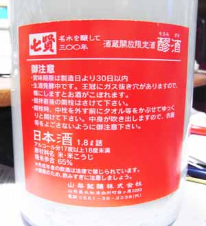 b0048466_2484483.jpg