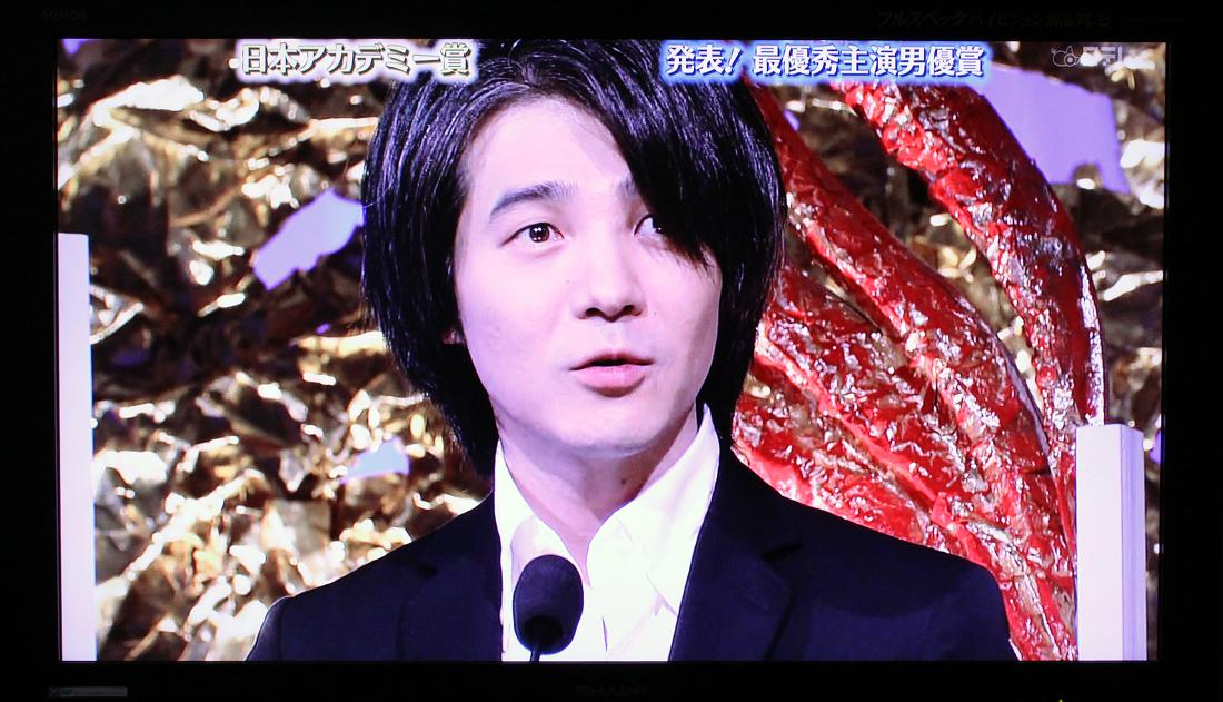 第32回日本アカデミー賞最優秀主演男優賞プレゼンター_a0107574_23223042.jpg