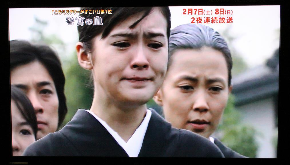 第32回日本アカデミー賞最優秀主演男優賞プレゼンター_a0107574_23312079.jpg