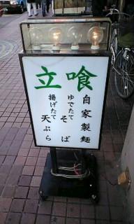 b0081979_2058316.jpg