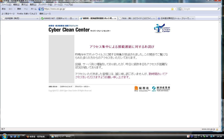 クローズアップ現代_f0138096_15563511.jpg