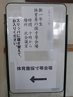 b0019611_21594910.jpg