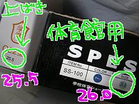 b0019611_221881.jpg