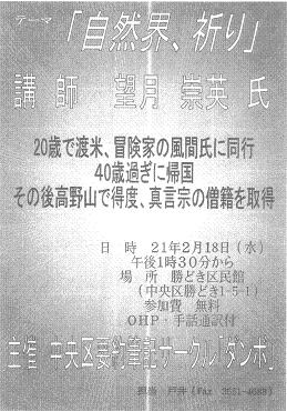 e0133318_19234712.jpg