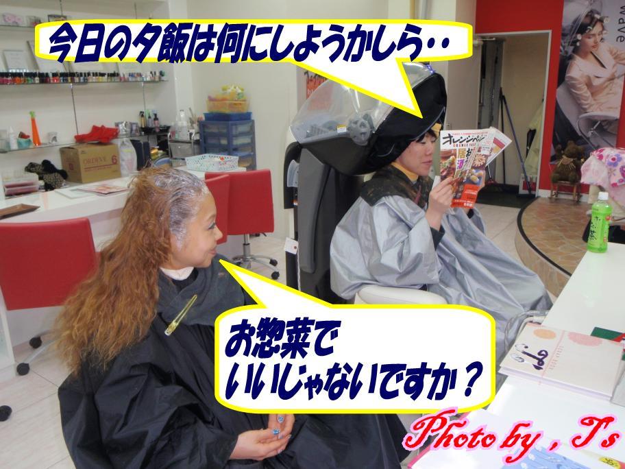 f0147821_1046471.jpg
