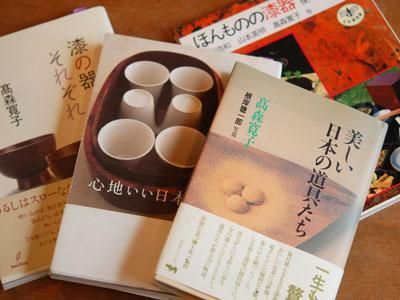 本の道草。_a0026127_1721733.jpg