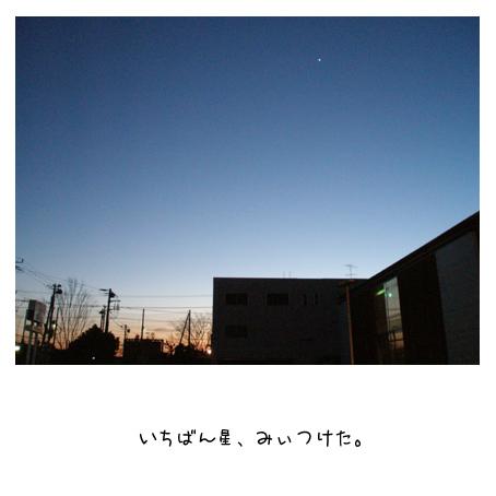 f0192530_0364586.jpg