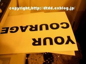 e0146932_22261334.jpg