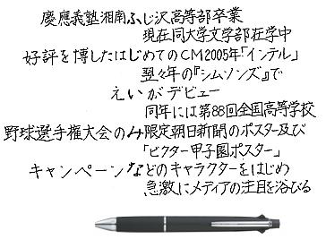 c0119436_924333.jpg