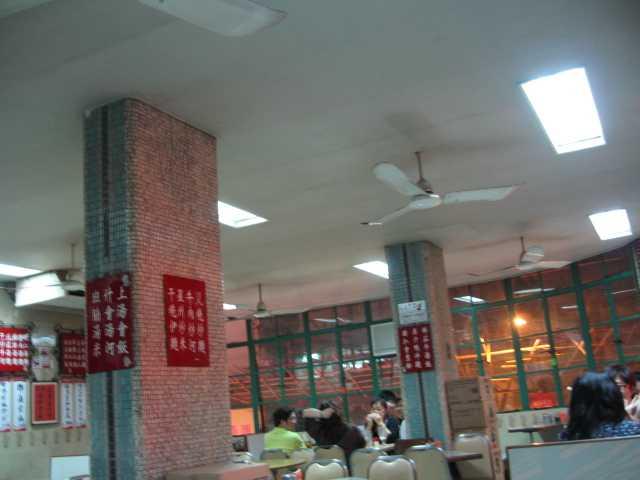 2009年2月香港旅行④ 都餐室(MIDO CAFE)_e0052736_1194362.jpg
