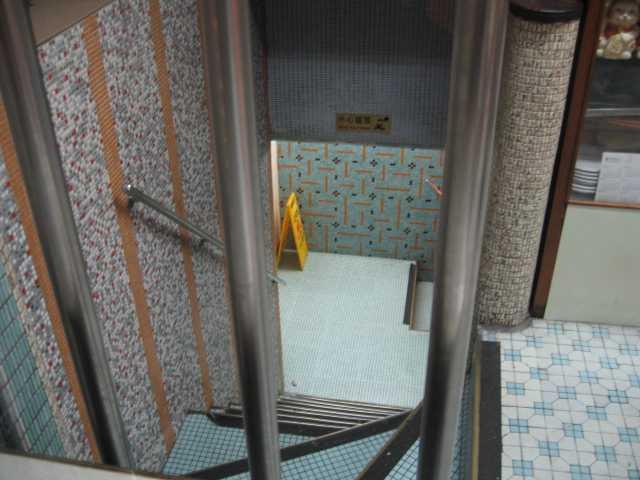 2009年2月香港旅行④ 都餐室(MIDO CAFE)_e0052736_129039.jpg