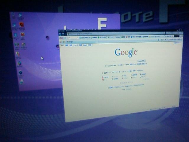 新しいパソコンが届いた(・ω・)_c0137037_293233.jpg