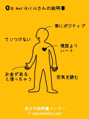 a0108438_18464211.jpg