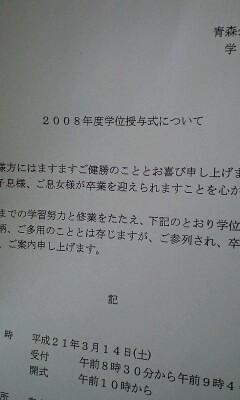 b0050644_024487.jpg
