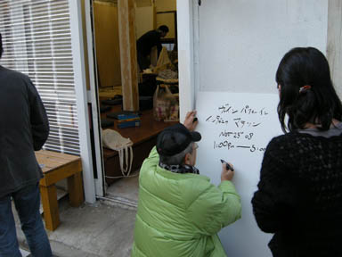 November ,2008_f0148545_4173520.jpg