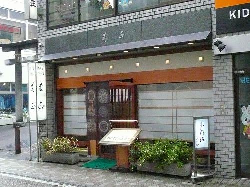 店舗 飲食_c0087349_5541795.jpg