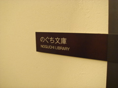 【写真多数】雪景色と望楼NOGUCHI登別_f0077051_23224693.jpg