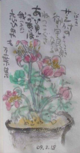 f0179357_13172659.jpg
