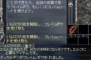 b0048563_148536.jpg