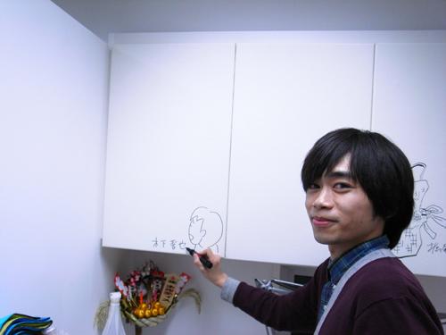 漫画家の顔写真を集めるスレニコニコ動画>1本 ->画像>308枚