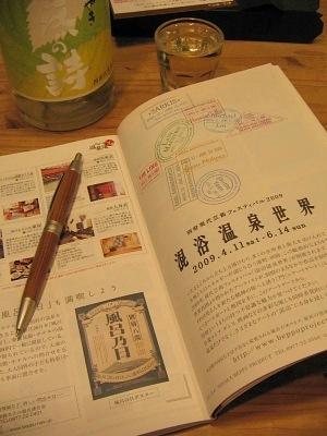 """地域産材のボールペン・・・""""日田杉""""ボディー_c0001578_1082681.jpg"""