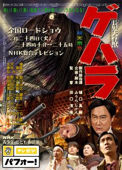 (緊急告知)NHK総合2月24日深夜はは必見です!_c0009280_2257675.jpg