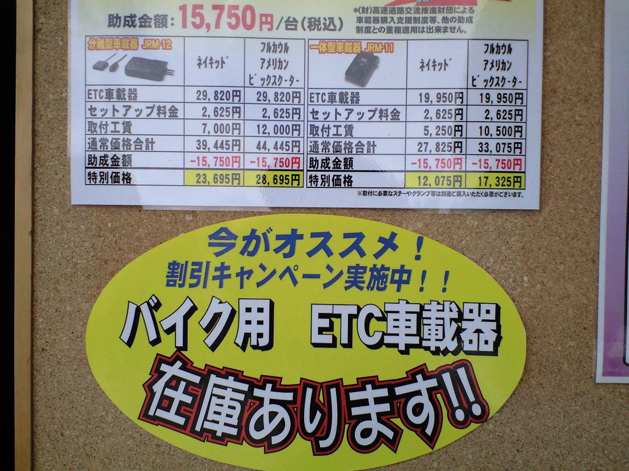 b0029688_22494272.jpg