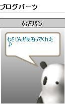 b0003089_23195567.jpg