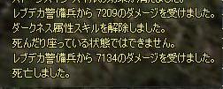 b0100296_23264834.jpg