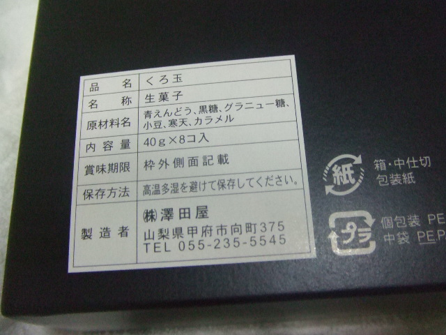 f0076001_21213898.jpg